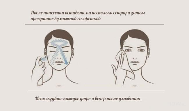 1424435804_kak-polzovatsya-termalnoy-vodoy