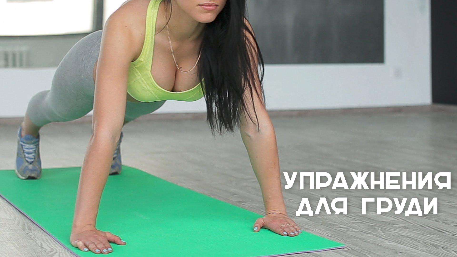 как похудеть в попе видео