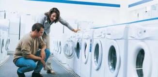 Обзор стиральных машин 2016