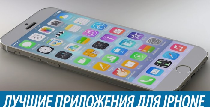 ТОП-20 самых необходимых приложений для iPhone